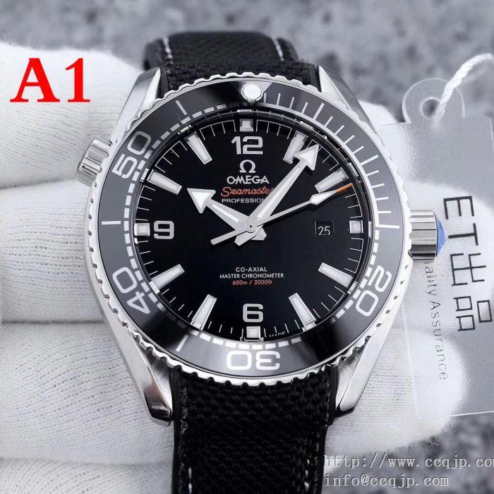 アップデザイン 3色可選 オメガ omega男性用腕時計お買い得高品質 2018春夏新作