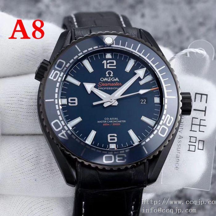 毎日更新 2018春夏新作 多色可選 お得本物保証 オメガ omega 男性用腕時計