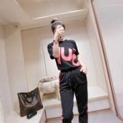 2018SSシュプリーム Tシャツ コピーセットSUPREME半袖黒ブラックコットンスウェットパンツカジュアルレディース服メンズ春夏スッキリと印象