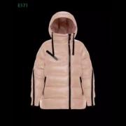MONCLER人気色でおしゃれな大人の定番上品 モンクレール フ ダウンジャケット2019-20秋冬取り入れやすい 美品!