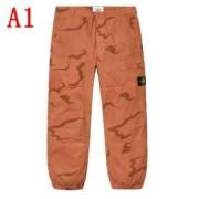 Supreme 19SS Stone Island Camo Cargo Pant 春夏に必要なおすすめアイテム  2色可選 スエットパンツ